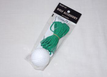 Ball1